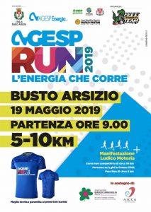 Agesp Run - L'energia che corre! @ Nuova Sede AGESP Energia