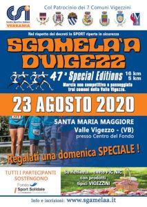 Sgamelàa d'Vigezz - La 47ª edizione il 23 Agosto 2020 @ Centro Fondo Santa Maria Maggiore