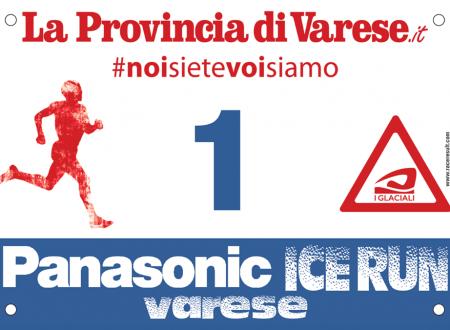 Panasonic Ice Run